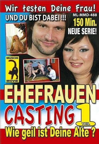 Ehefrauen Casting (2011)