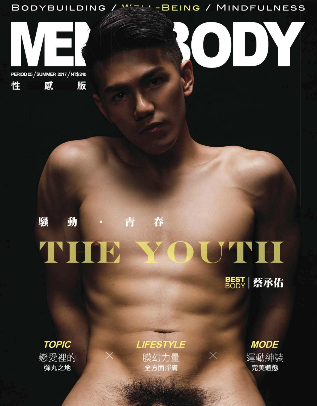 タイ、台湾、香港、中国のゲイ雑誌©bbspink.comxvideo>58本 YouTube動画>6本 ->画像>612枚